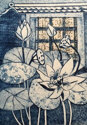 """Image for Art Exhibition Opening - Printmakers """"Unframed"""""""