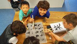 Image for Taiwanese Mandarin Kids Language Class