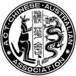 ACT CHINESE AUSTRALIAN ASSOCIATION INC