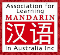 The Association for Learning Mandarin in Australia Inc.