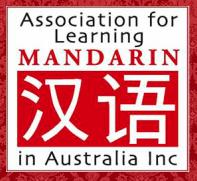 The Association for Learning Mandarin in Australia Inc.