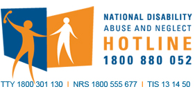 National Disability Abuse and Neglect Hotline Logo