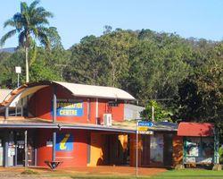 Atherton Visitor Information Centre Logo