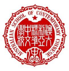 Australian School of Contemporary Chinese (ASCC) Logo