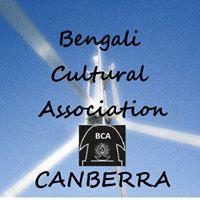 Bengali Cultural Association Canberra Inc Logo