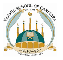 Islamic School of Canberra Logo